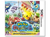 みんなのポケモンスクランブル 【3DSゲームソフト】