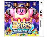 星のカービィ ロボボプラネット 【3DSゲームソフト】