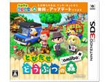 とびだせ どうぶつの森 amiibo+ 【3DSゲームソフト】