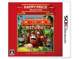 ハッピープライスセレクション ドンキーコング リターンズ 3D 【3DSゲームソフト】