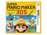 スーパーマリオメーカー for ニンテンドー3DS 【3DSゲームソフト】