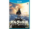 【在庫限り】 ゼルダの伝説 ブレス オブ ザ ワイルド【Wii Uゲームソフト】