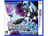 ポケットモンスター ウルトラムーン 【3DSゲームソフト】