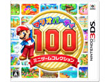 マリオパーティ100 ミニゲームコレクション 【3DSゲームソフト】