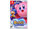 星のカービィ スターアライズ 【Switchゲームソフト】