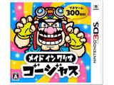 メイド イン ワリオ ゴージャス 【3DSゲームソフト】