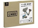 Nintendo Labo Toy-Con 04: VR Kit ちょびっと版追加Toy-Con カメラ&ゾウ [HAC-A-LP04B]