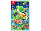 ヨッシークラフトワールド 【Switchゲームソフト】