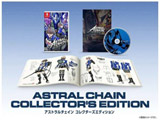 【08/30発売予定】 ASTRAL CHAIN (アストラルチェイン) COLLECTOR'S EDITION 【Switchゲームソフト】