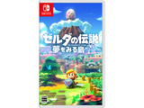 【09/20発売予定】 ゼルダの伝説 夢をみる島 【Switchゲームソフト】