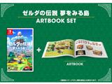 【09/20発売予定】 ゼルダの伝説 夢をみる島 ARTBOOK SET 【Switchゲームソフト】