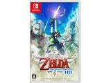【07/16発売予定】 ゼルダの伝説 スカイウォードソード HD 【Switchゲームソフト】