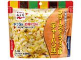 永谷園フリーズドライご飯 チャーハン味 PASBB-2