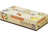 サニパック KS02スマートキッチン保存袋(箱入り)半透明60枚 KS02-HCL
