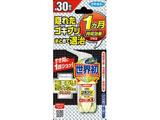 ゴキブリワンプッシュプロプラス 30回(10ml)〔ゴキブリ対策〕