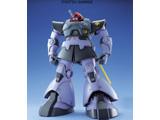 【再版】MG 1/100 MS-09 ドム 【機動戦士ガンダム】