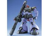 【01月発売予定】 【再版】MG 1/100 MS-09R リック ドム【機動戦士ガンダム】