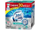 【業務用】ファブリーズ ダブル除菌プラス つめかえ用 業務用サイズ 10L