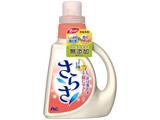 【さらさ】ボトル(850g)〔衣類洗剤〕
