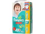 【Pampers(パンパース)】さらさらケア パンツ ウルトラジャンボ Lサイズ 56枚〔おむつ〕