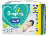 Pampers(パンパース) さらさらケア パンツ ウルトラジャンボ ビッグより大きい 32枚〔おむつ〕