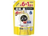 W除菌ジョイコンパクト スパークリングレモンの香り つめかえ用 超特大 1065ml