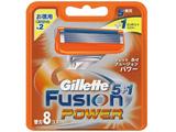 ジレット フュージョン 5+1 パワー 替刃 8個入