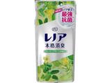 Lenor(レノア) 本格消臭 フレッシュグリーン つめかえ用 (450ml) 〔柔軟剤〕