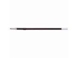 [ボールペン替芯] 油性ボールペン替え芯 超極太 黒 (ボール径:1.6mm) BSRF-8BB-B