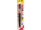 ぺんてる筆(つみ穂)インクジェット用紙対応 XFL2U