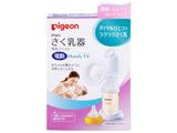 さく乳器 母乳アシスト 電動Handy Fit(ハンディフィット)
