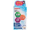 葉酸カルシウムプラス 60粒