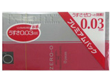 リンクルゼロゼロ1000 8個入り×2箱 <コンドーム>〔避妊用品〕