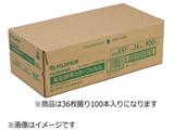 記録用カラーフィルム簡易包装品/業務用パック1箱(36枚撮×100本入) 135 ISO 100 GYO36EX 100P