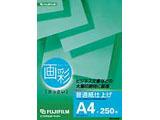 HKA4250 画彩・普通紙仕上げ・A4サイズ250枚入り