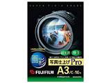 """""""画彩"""" 写真仕上げ Pro (A3ノビサイズ・10枚) WPA3N10PRO"""