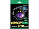 WPHS50PRO (画彩 写真仕上げPro/超光沢 厚手/はがきサイズ/50枚)