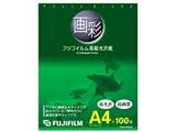 G3A4100A (画彩 高級光沢紙/A4/100枚)