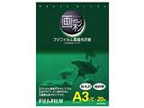 "G3A3N20A ""画彩"" フジフイルム高級光沢紙 (A3ノビサイズ・20枚)"