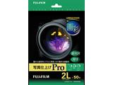 WP2L50PRO 画彩 写真仕上げPro(超光沢 厚手/2L判サイズ/50枚)