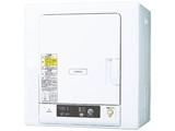 衣類乾燥機 (乾燥4.0kg) DE-N40WX-W ピュアホワイト