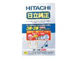 GP-110F 抗菌防臭 3種・3層HEパックフィルター(5枚入り)