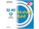 丸形蛍光ランプ 「ハイルミック」(32形+40形/昼光色/2本入) FCL32・40EXDX 2P