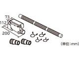 糸くずボックス WLB-4
