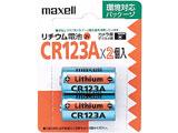 【カメラ用リチウム電池】 CR123A 2BP(3V/2個)