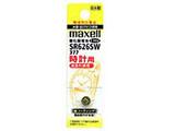 【酸化銀電池】時計用(1.55V) SR626SW-1BT-A 【日本製】