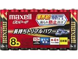 【単4形】アルカリ乾電池「ボルテージ」(8本シュリンクパック)LR03(T)8P 【日本製】