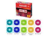 1-2倍速対応 データ用DVD-RWメディア (4.7GB・10枚) DRW47MIXB.S1P10SA