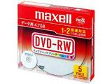 1-2倍速対応 データ用DVD-RWメディア (4.7GB・5枚) DRW47PWB.S1P5SA