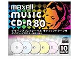 CDRA80PMIX.S1P10S (音楽用CD-R/74分/5枚/インクジェットプリンタ対応/カラーミックス)